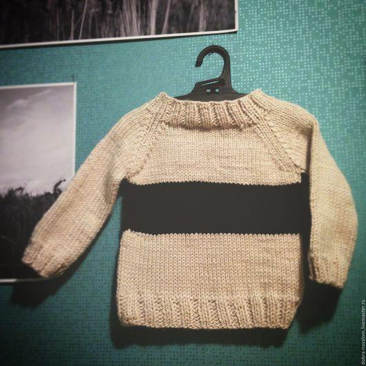 Одежда унисекс ручной работы. Ярмарка Мастеров - ручная работа. Купить Детский свитер вязаный. Handmade. Бежевый, однотонный, свитер