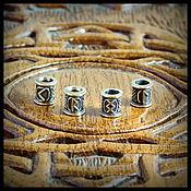 Фен-шуй и эзотерика ручной работы. Ярмарка Мастеров - ручная работа Руны. Старший футарк бусины для темляков или браслетов. Handmade.