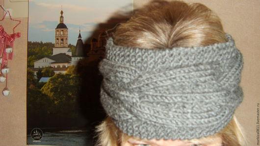 Повязки ручной работы. Ярмарка Мастеров - ручная работа. Купить повязка на голову с подкладкой, вязаная повязка на голову. Handmade. Серый