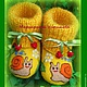 Валяные пинетки с надвязаным верхом для новорожденного. Ярмарка Мастеров - ручная работа. Handmade. Купить пинетки.