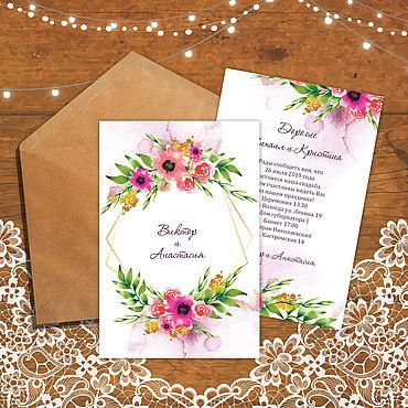 """Свадебный салон ручной работы. Ярмарка Мастеров - ручная работа Свадебные приглашения - """"Сочные цветы"""". Handmade."""