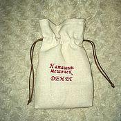 Материалы для творчества ручной работы. Ярмарка Мастеров - ручная работа ароматный мешочек. Handmade.
