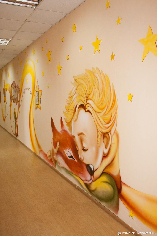 Роспись стен: Маленький принц, Декор, Мытищи,  Фото №1