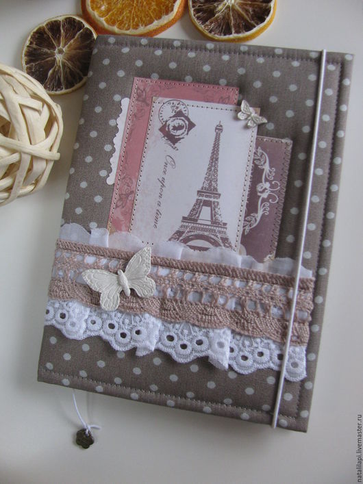 """Ежедневники ручной работы. Ярмарка Мастеров - ручная работа. Купить Ежедневник """"Франция"""". Handmade. Серый, кружево, бумага"""