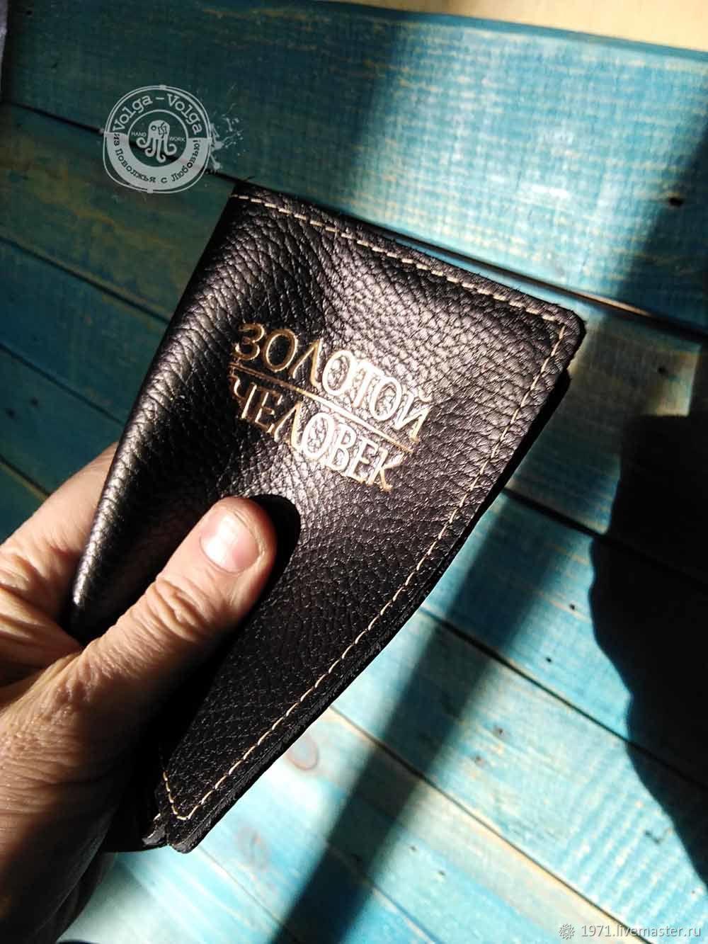 passport cover - the GOLDEN MAN, Passport cover, Tolyatti,  Фото №1