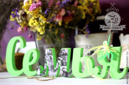 """Аксессуары для фотосессий ручной работы. Ярмарка Мастеров - ручная работа. Купить Фоторамка """"Семья"""". Handmade. Салатовый, деревянные буквы, буквы"""