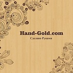 hand-gold