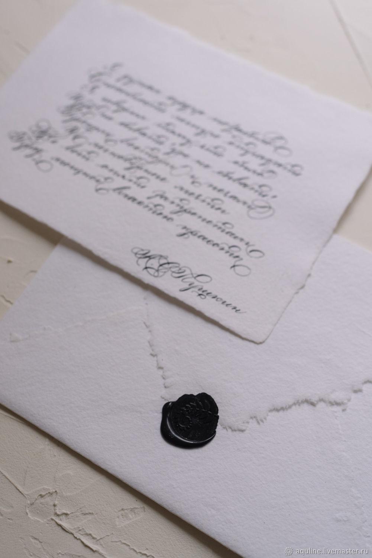 Каллиграфическая открытка, Приглашения, Сергиев Посад,  Фото №1