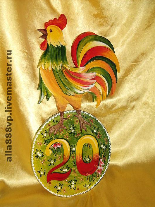Новый год 2017 ручной работы. Ярмарка Мастеров - ручная работа. Купить Табличка с номером дома - Петушок. Handmade. Петушок, дом