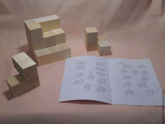 Головоломка `Кубики для всех` с инструкцией. 7 деталей.