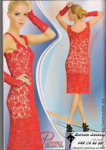 """Платья ручной работы. Ярмарка Мастеров - ручная работа. Купить Платье """"Класика"""". Handmade. Платье, ярко-красный, платье летнее"""