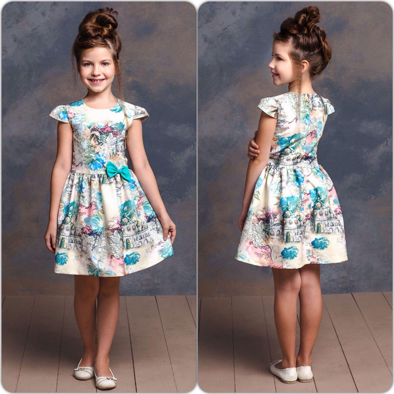 Купить летнее платье г