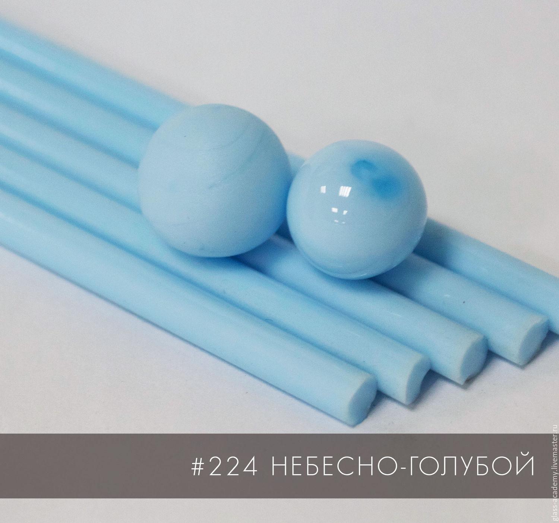 Moretti #224 Небесно-голубой. Стекло для lampwork