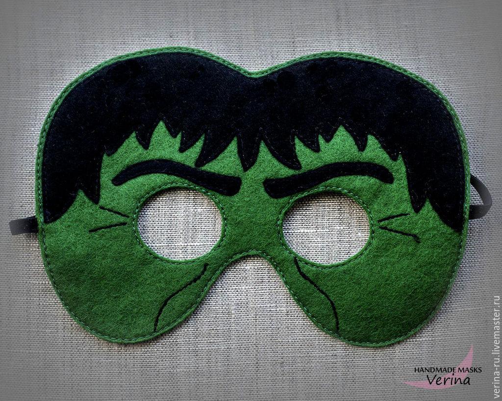 Как сделать маску для лица для подростков