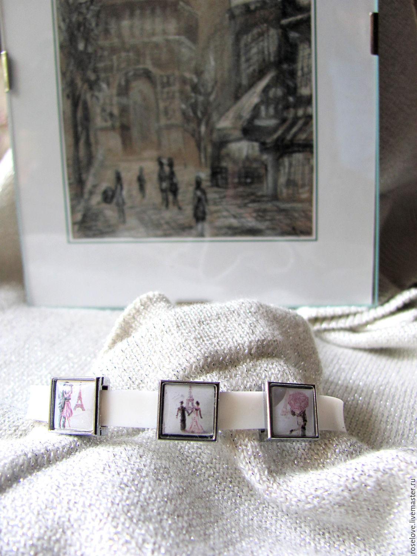 Браслеты по авторским картинам Катерины Аксеновой.`Париж.`    браслет на руку, браслет с картинами     браслет пазл, тайл браслет     браслет в стиле Пандора     браслет по картинам,наборный брасл