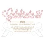 Celebrate it! (celebrateit) - Ярмарка Мастеров - ручная работа, handmade