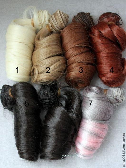 Волосы для кукол локоны трессы 1 метр