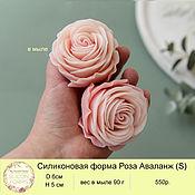 handmade. Livemaster - original item Silicone soap mold rose Avalange S. Handmade.