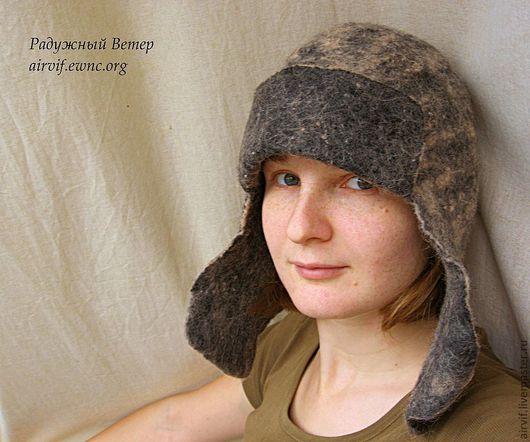 Для мужчин, ручной работы. Ярмарка Мастеров - ручная работа. Купить Войлочна шапка-ушанка мужская. Handmade. Бежевый