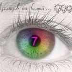 7gelanii