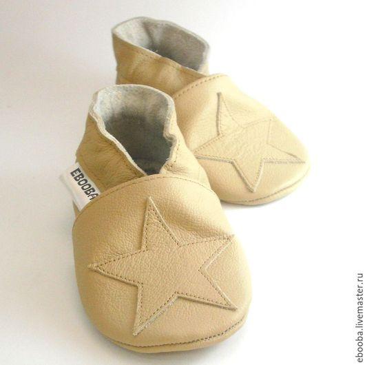 Кожаные тапочки чешки пинетки звезда бежевая на бежевом ebooba