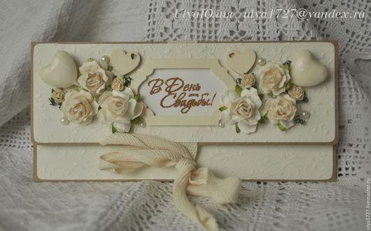 """Подарки на свадьбу ручной работы. Ярмарка Мастеров - ручная работа. Купить свадебный конверт для денег """"Ретро"""". Handmade. Белый, бумага"""