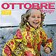 Шитье ручной работы. Ярмарка Мастеров - ручная работа. Купить № 4/2009 Журнал OTTOBRE Kids. Handmade. Журнал мод