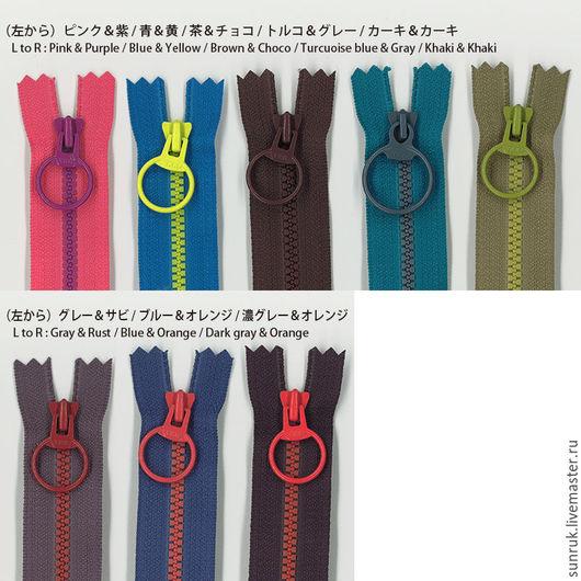 Шитье ручной работы. Ярмарка Мастеров - ручная работа. Купить Молнии цветные 15 см, Япония. Handmade. Комбинированный, молния