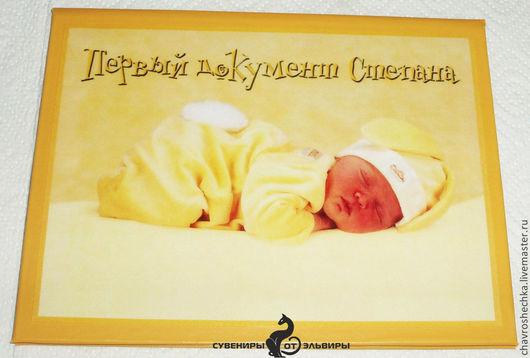 """Персональные подарки ручной работы. Ярмарка Мастеров - ручная работа. Купить """"Зая"""" Именная папка для св-ва о рождении с фото ребенка. Handmade."""