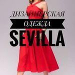 Дизайнерская одежда SEVILLA - Ярмарка Мастеров - ручная работа, handmade