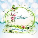 PUSHISTIK - Ярмарка Мастеров - ручная работа, handmade