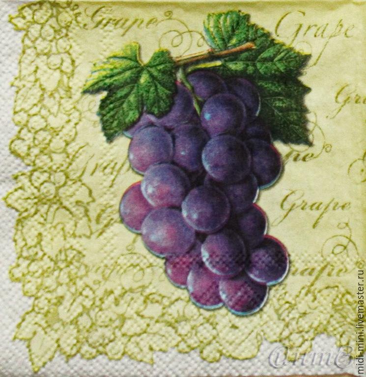 Виноград в декупаже