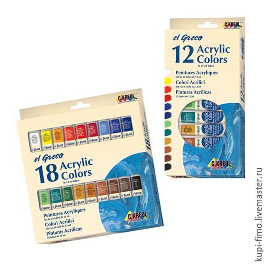 акриловые краски купить, роспись акриловыми красками, набор красок купить
