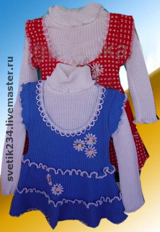 Одежда для девочек, ручной работы. Ярмарка Мастеров - ручная работа. Купить Сарафан детский с водолазкой. Handmade. Сарафан для девочки