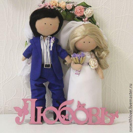 Подарки на свадьбу ручной работы. Ярмарка Мастеров - ручная работа. Купить Портретные свадебные куклы. Handmade. Комбинированный, жених и невеста