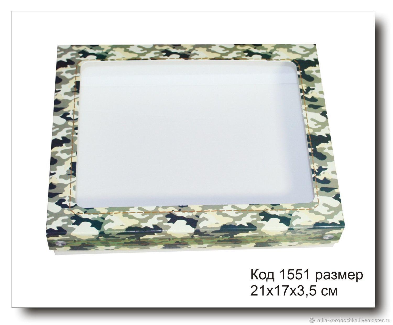 Коробочка подарочная код 1551 размер 21х17х3.5 см, двухкомпонентная (дно +крышка).