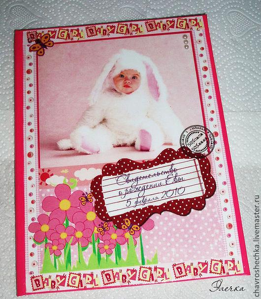 """Обложки ручной работы. Ярмарка Мастеров - ручная работа. Купить """"Зайка"""" Именная папка для св-ва о рождении с фото ребенка. Handmade."""