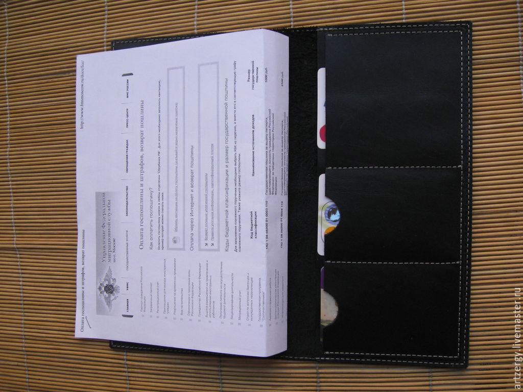 82d793642006 РУССКИЙ ОРНАМЕНТ портмоне путешественника – купить в интернет ...