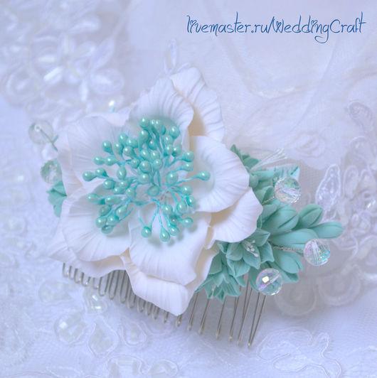 Свадебные украшения ручной работы. Ярмарка Мастеров - ручная работа. Купить Гребень в волосы белый с мятным. Handmade. Белый