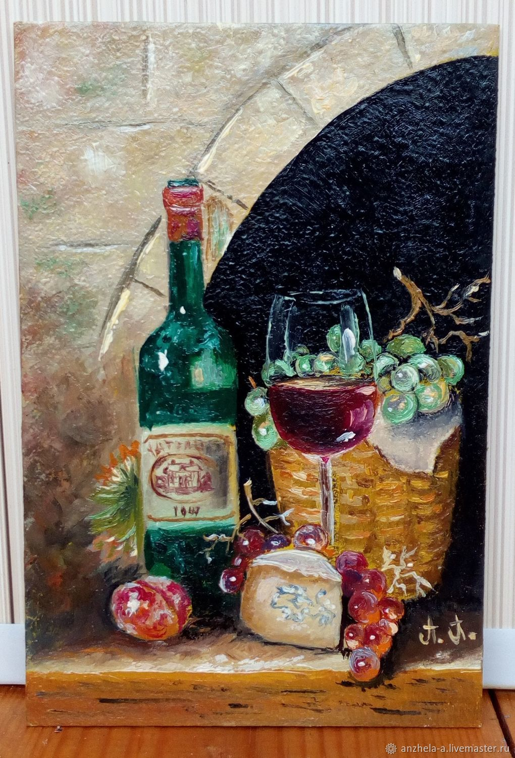 Miniature oil painting 'Evening of Provence' 15/10, Pictures, Moscow,  Фото №1