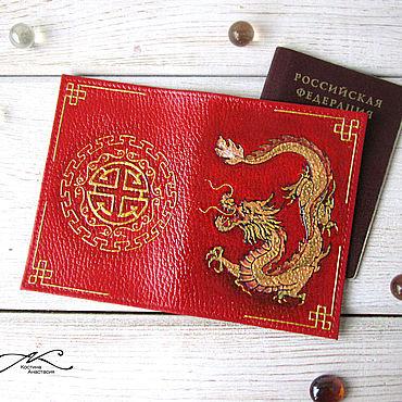 Канцелярские товары ручной работы. Ярмарка Мастеров - ручная работа Обложка на паспорт натуральная кожа красная Золотой дракон роспись. Handmade.