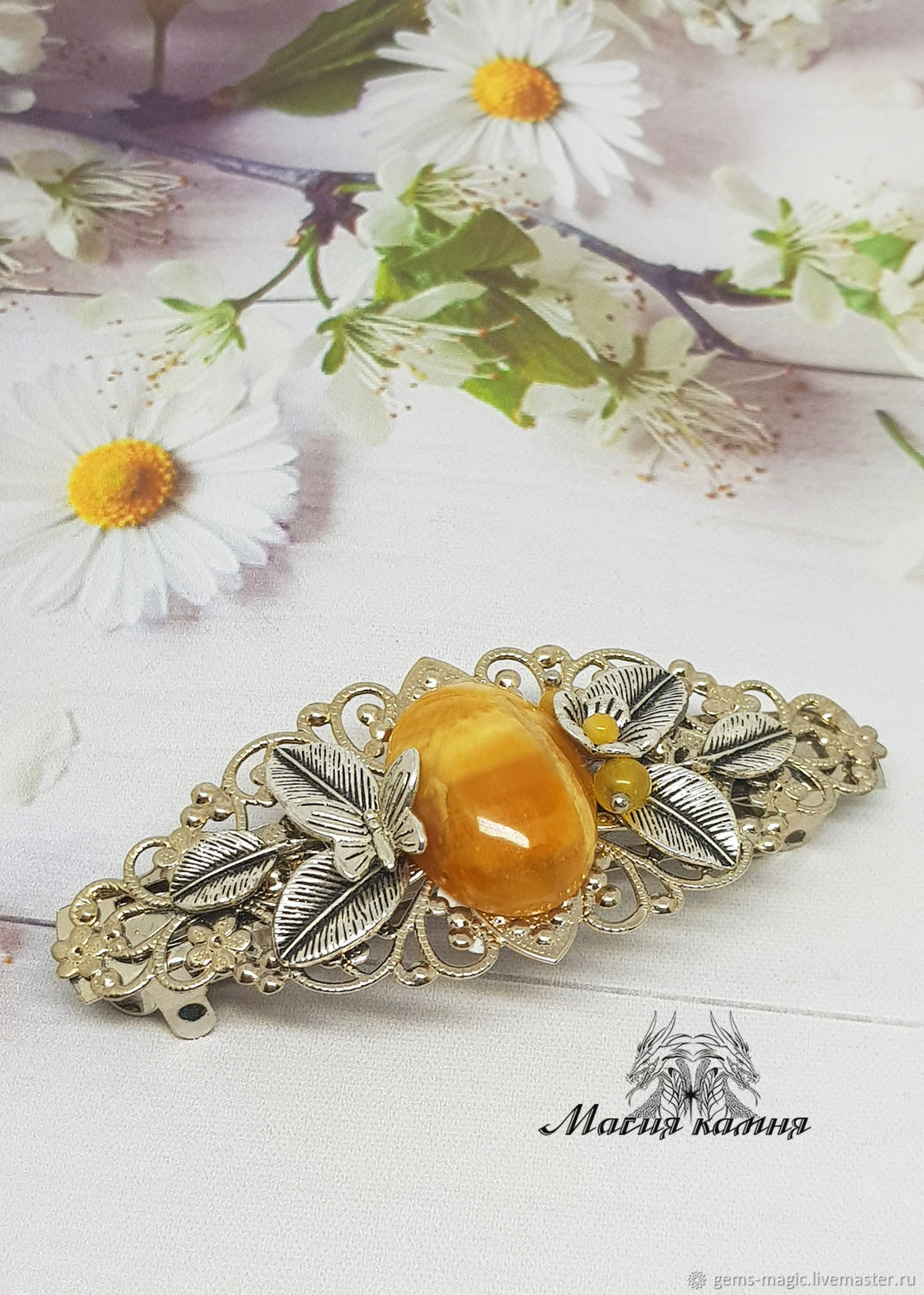 Hair clip with simbircite ' Summer', Hairpins, Moscow,  Фото №1