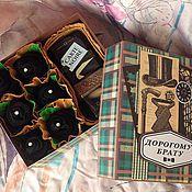 """Подарки к праздникам ручной работы. Ярмарка Мастеров - ручная работа Подарочный набор """"Дорогому брату"""". Handmade."""