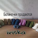 iriska (333iriska333) - Ярмарка Мастеров - ручная работа, handmade