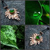 Украшения ручной работы. Ярмарка Мастеров - ручная работа Green leaf подвеска из меди. Handmade.