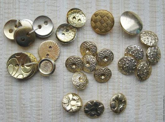 Пуговицы винтажные из СССР изготовлены из белого металла похожего на аллюминий и покрытых золотистым напылением.Пуговки есть совсем новые и есть со следами активного использования.