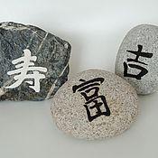 Фен-шуй и эзотерика ручной работы. Ярмарка Мастеров - ручная работа камни-талисманы. Handmade.
