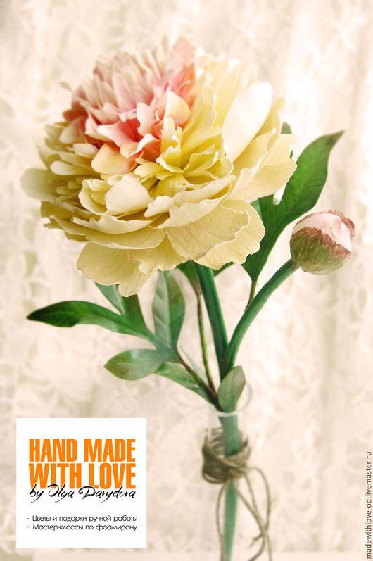 """Цветы ручной работы. Ярмарка Мастеров - ручная работа. Купить Мастер-класс """"Пион Raspberry Sundae"""" из фоамирана. О. Давыдова. Handmade."""