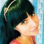 Ольга Атрошенко (Gomel) - Ярмарка Мастеров - ручная работа, handmade