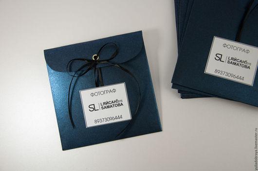 Конверты для денег ручной работы. Ярмарка Мастеров - ручная работа. Купить Конверты для диска с логотипом. Темно синие.. Handmade. конвертики